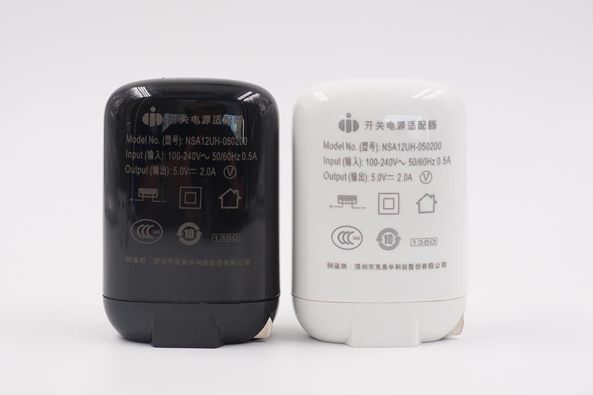 鹅卵石外观,光滑手感,京泉华苹果识别5V2A充电器-爱扫货