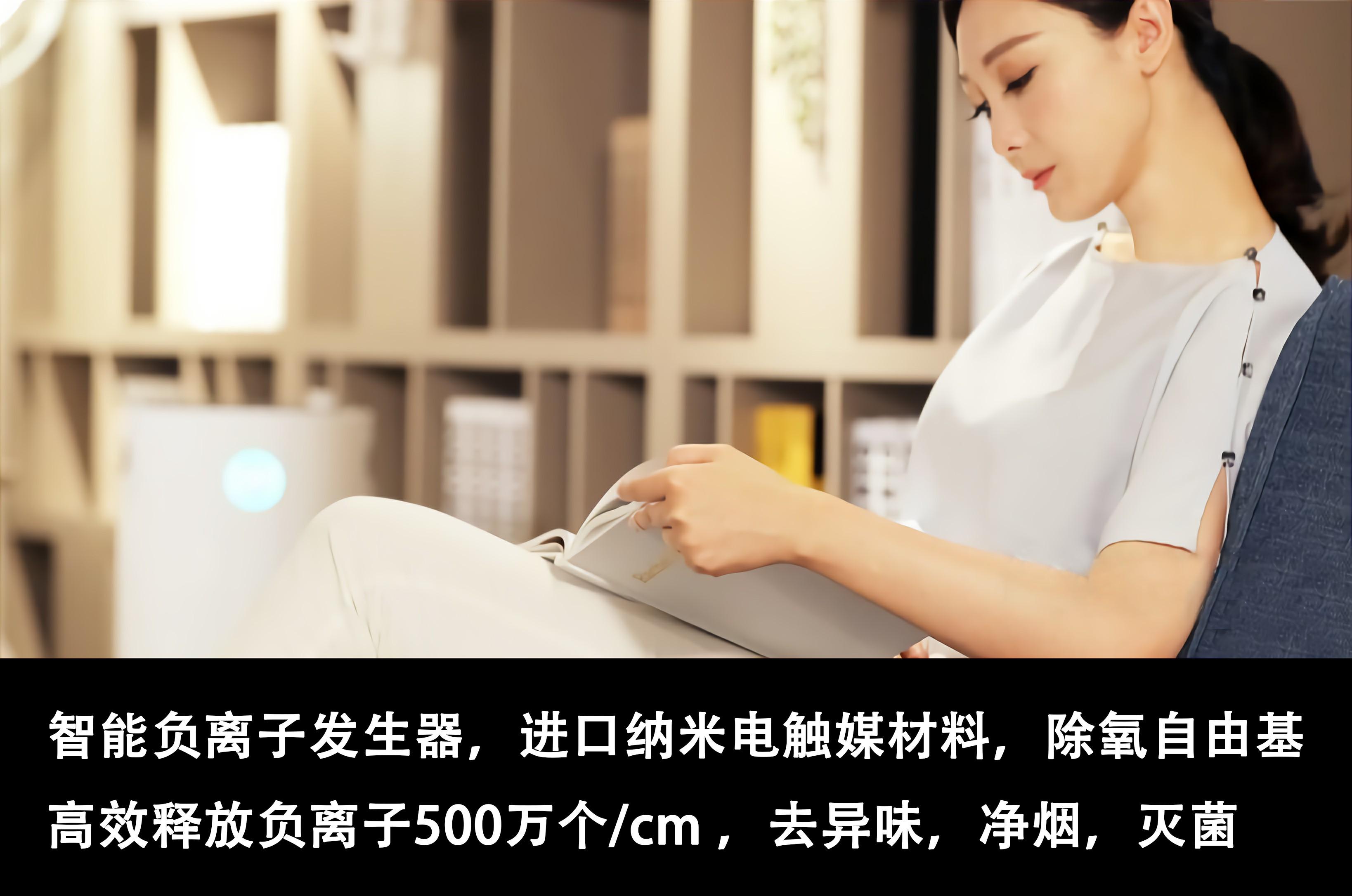 乐视遗产 X50空气净化器,滤芯与小米通用,好用且实惠-爱扫货