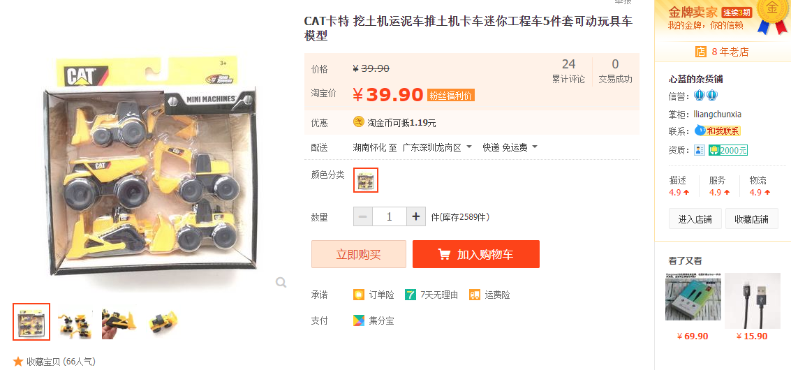 CAT工程车mini玩具套装,一单购买,一次齐活-爱扫货
