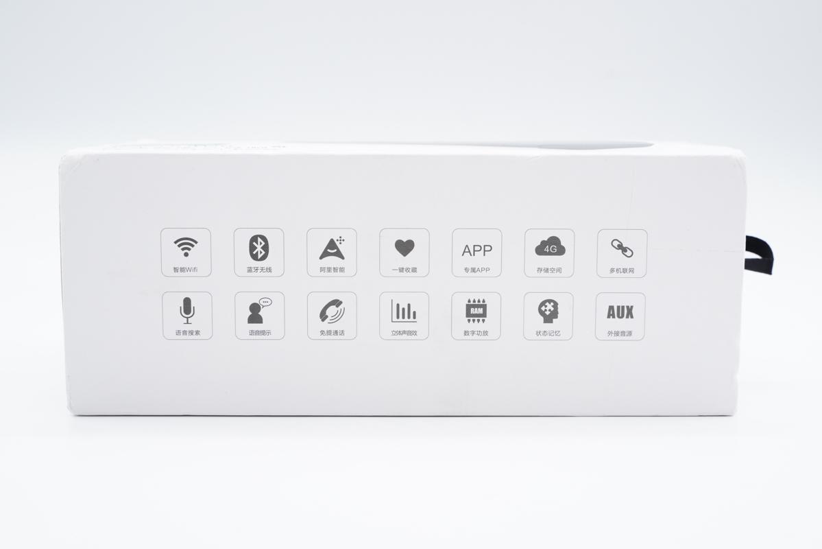 朗琴智能音响,与阿里智能联合打造支持蓝牙一键链接-爱扫货