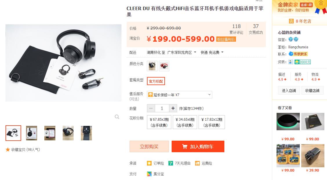CLEER DU双单元动圈式耳机,带给你优质听觉感受-爱扫货