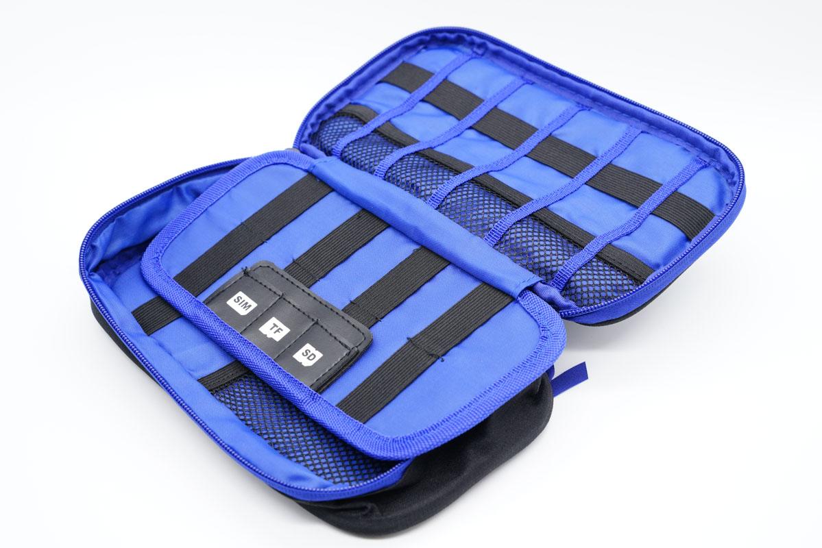 TRAVEL GEAR数码产品专用整理收纳包-爱扫货