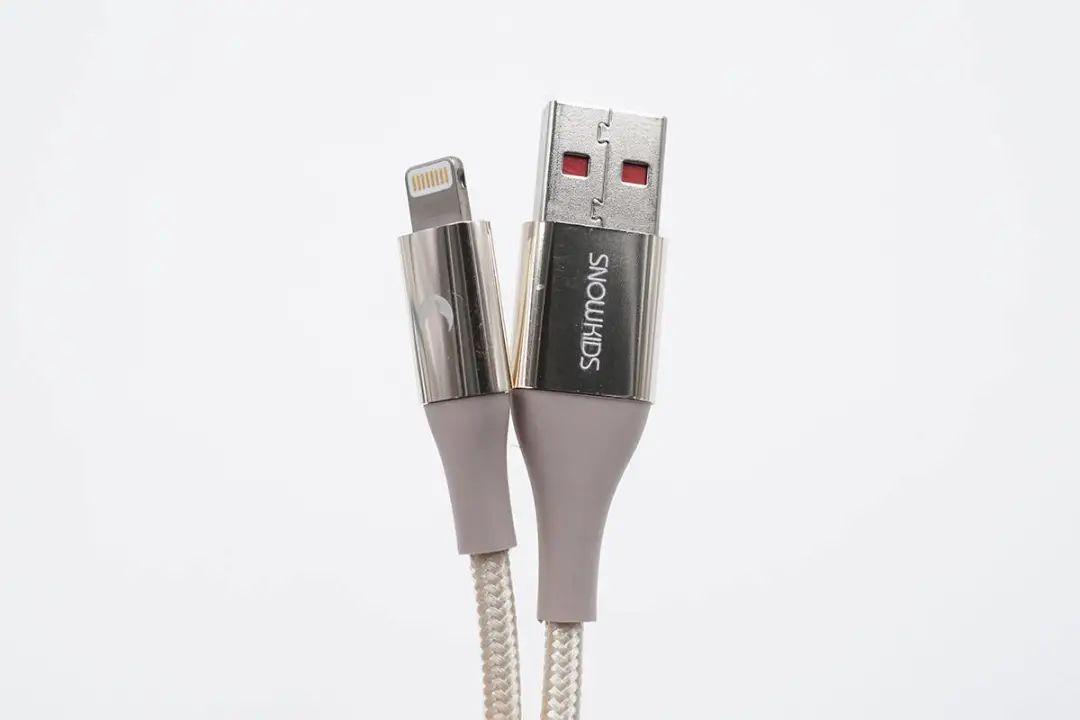 MFI认证C48玫瑰金编织2米数据线-爱扫货