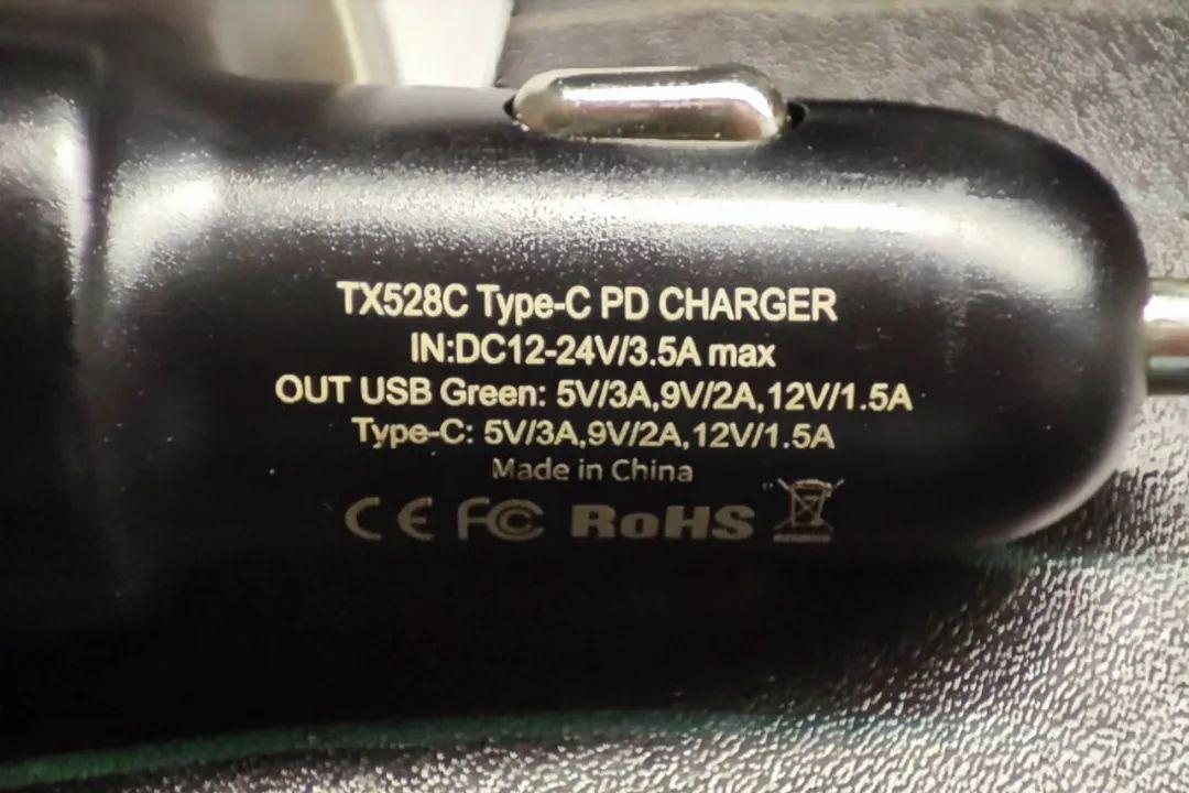 AC接口搭配,充电不再疲惫,36W双口车充套装-爱扫货