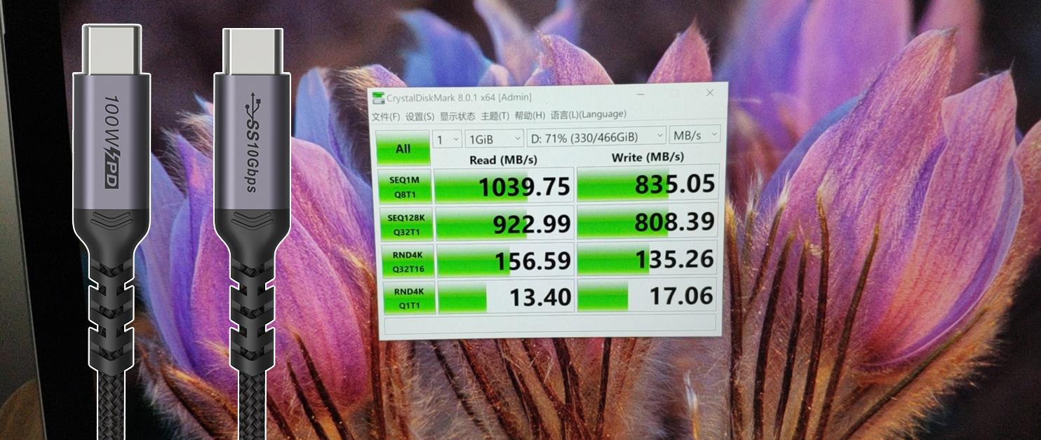 TYPE-C数据线3.1 100W gen2 C直C 10Gbps-爱扫货
