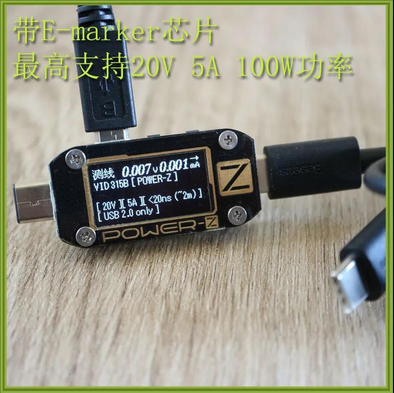 倍思原装5A 1米/1.5米Type-C数据线-爱扫货