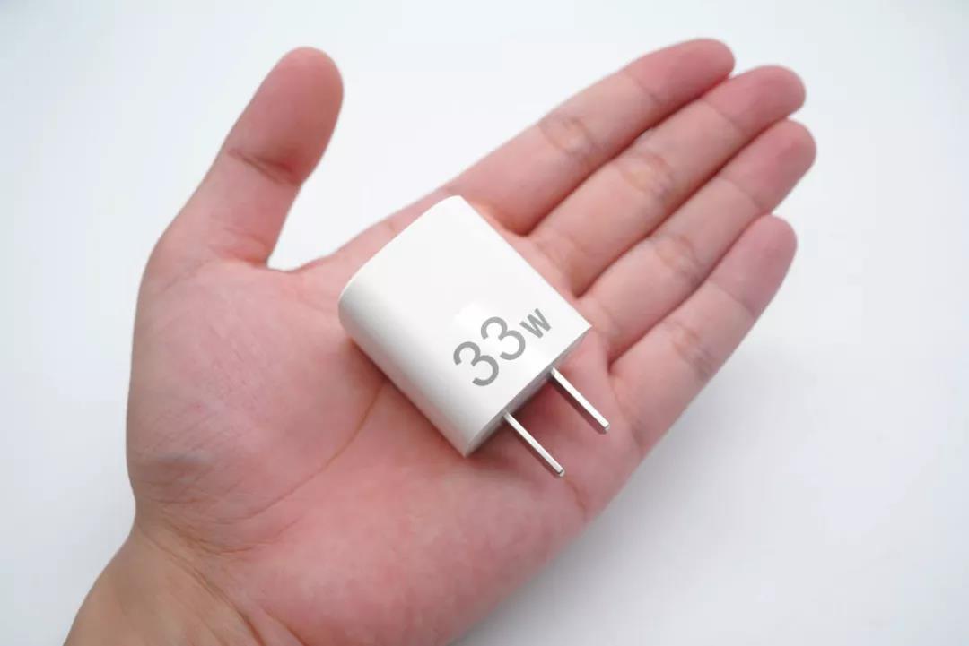 33W 1A1C氮化镓MINI充电器-爱扫货
